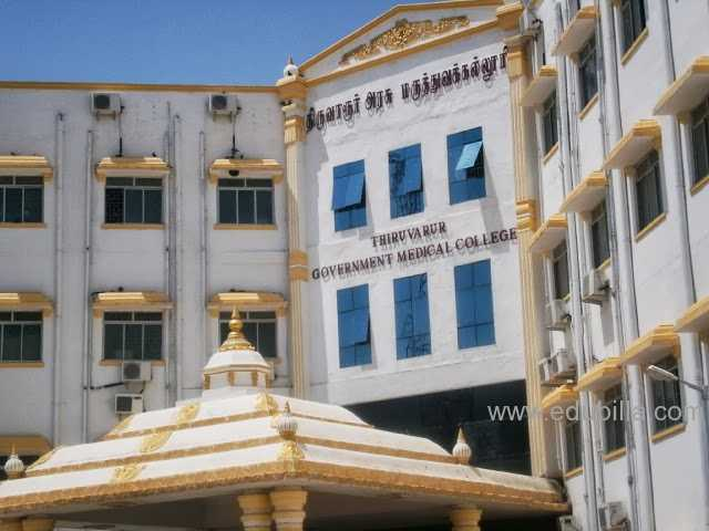 government_thiruvarur_medical_college_and_hospital1.jpg