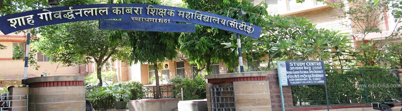 shah_goverdhan_lal_kabra_teachers_college_c.t.e._jodhpur.jpg