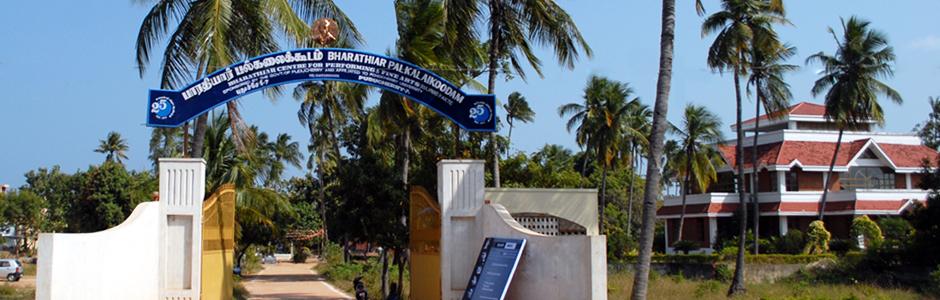 bharathiarpalkalaikookam1.jpg