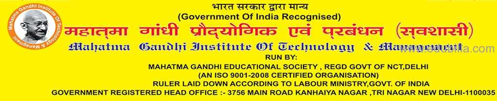 mg_institute_of_technology_and_management-_polytechnic_college_institute_in_delhi.jpg