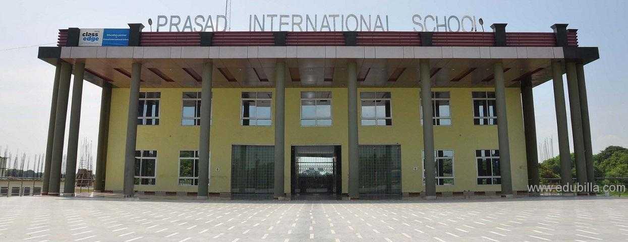 prasad_international_school1.jpg