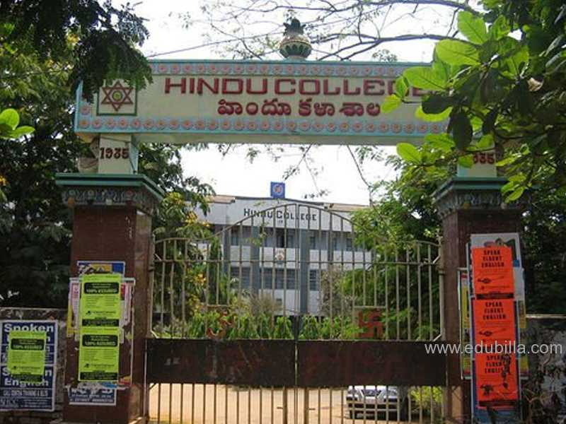 he_hindu_college_pg_courses_pg_department_of_management_studies_machilipatnam1.jpg