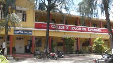 gokhale_education_societys_1.jpg