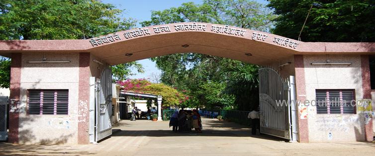 vijaya_raje_government_girls_pg_college1.png