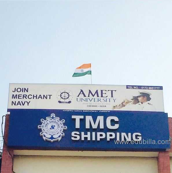 imu_cet_exam-merchant_navy_admission.jpg