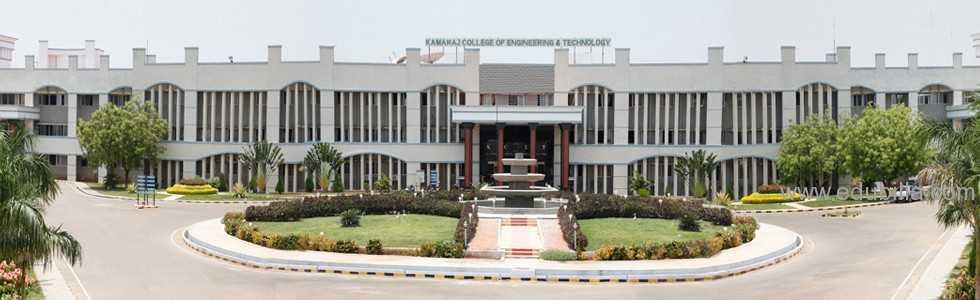kamaraj_college_of_engineering_technology1.jpg