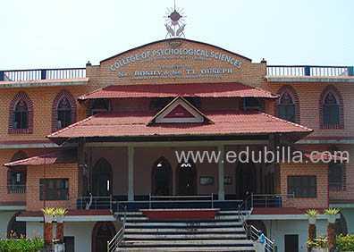 prajyoli_niketan_college1.jpg