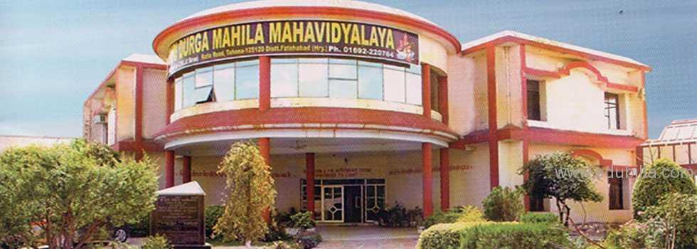 shri_durga_mahila_mahavidyalaya1.jpg