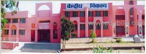 kendriya_vidyalaya_central_railway_-_solapur1.jpg