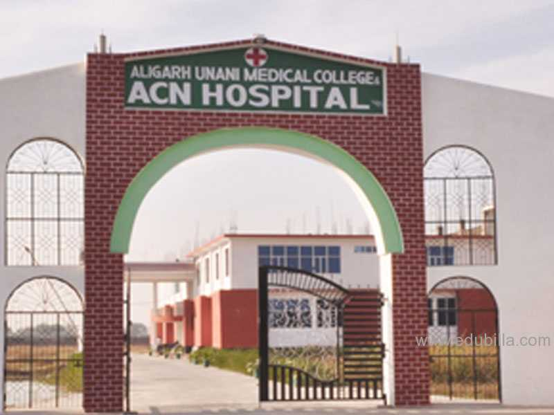 aligarh_unani_ayurvedic_medical_college1.jpg