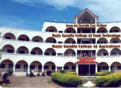 rajiv_gandhi_college_of_agriculture1.jpg