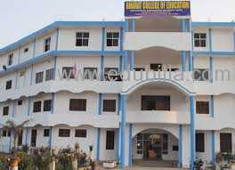 bharath_college_of_education1.jpg