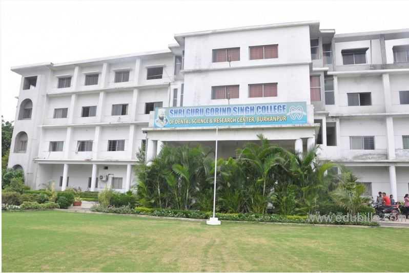 shri_guru_gobind_singh_law_college1.jpg