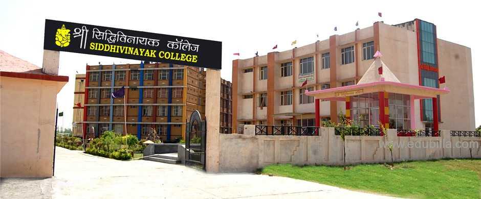 shree_sidhivinayak_polytechnic_college1.jpg
