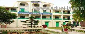 sbrr_mahajana_first_grade_college1.jpg