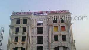 calorx_public_school1.jpg