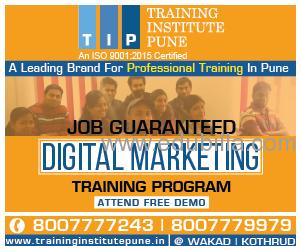 digital_marketing_adwords_2_.png