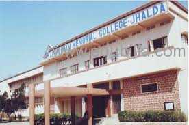 achhruram_memorial_college1.jpg