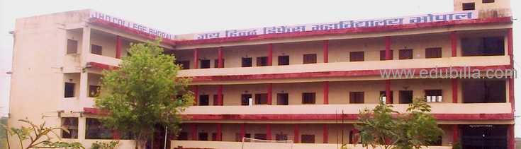 jai_hind_defence_college1.jpg