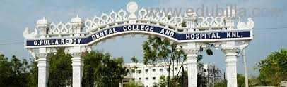 g._pulla_reddy_dental_college_hospital_kurnool1.jpg