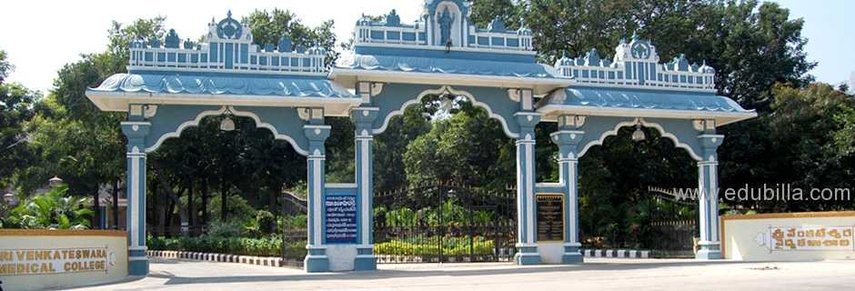 s.v.medical_college_tirupati1.jpg