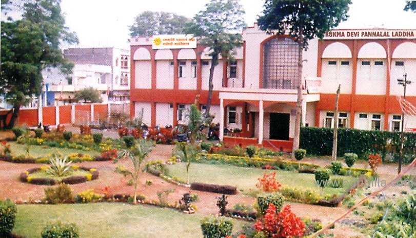 rukmadevi_pannalal_ladha_mahashwari_commerce_college_indore1.jpg