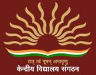 Kendriya Vidyalaya No.1 Ichhanath Surat