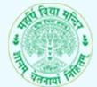 Top Institute Maharishi Vidya Mandir Jorhat details in Edubilla.com