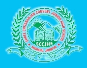 Shree Chitaranjan Convent School