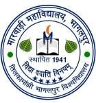 Top Institute MARWARI COLLEGE, BHAGALPUR details in Edubilla.com