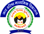 Jat Senior Secondary School
