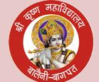 Shri Krishan Mahavidyalaya
