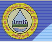 Irrigation Management Training Institute