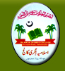 Amiruddaula islamia degree college