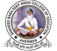 SBDS College of Education