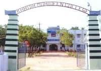 Khadir Mohideen College, Adirampattinam