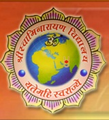 SHREE SWAMINARAYAN PUBLIC SCHOOL
