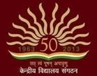 Kendriya Vidyalaya Khammam