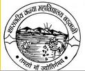 Top Institute Govt. Girls' Degree College, Barwani (M.P.) details in Edubilla.com