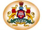 Government First Grade College,  Jewargi