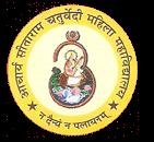 Aacharya Sitaram Chaturvedi Mahila Mahavidyalaya