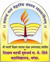 S.G.R.G. Shinde Mahavidyalaya, Paranda