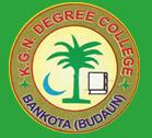 Khawaja Ghareeb Nawaz Degree College