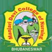 Top Institute Manjari Devi College & School of Nursing details in Edubilla.com