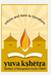 YUVAKSHETHRA INSTITUTE OF MANAGEMENT STUDIES
