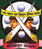 Jai Jawan Jai Kisan Boys' Military School