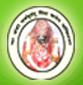 Maa Kamakhya Mahavidyalaya