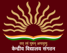 KendriyaVidyalaya Bhuj