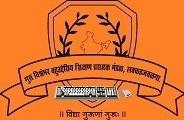 Top Institute Shivneri College ,Shirur Anantpal details in Edubilla.com