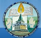 SHAH-I-HAMDAN COLLEGE OF EDUCATION